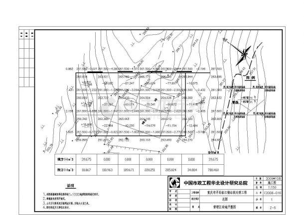 武汉某政垃圾处理场全套施工设计cad图纸(包含2级公路图纸)-图一