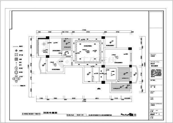 某小区多层住宅楼cad全套施工设计图纸-图二