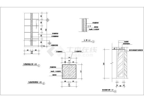镇江某大学城八层办公楼全套CAD设计施工图纸-图一
