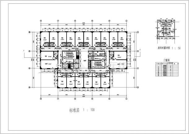 某公司优秀北方高层宾馆建筑CAD全套设计图-图一