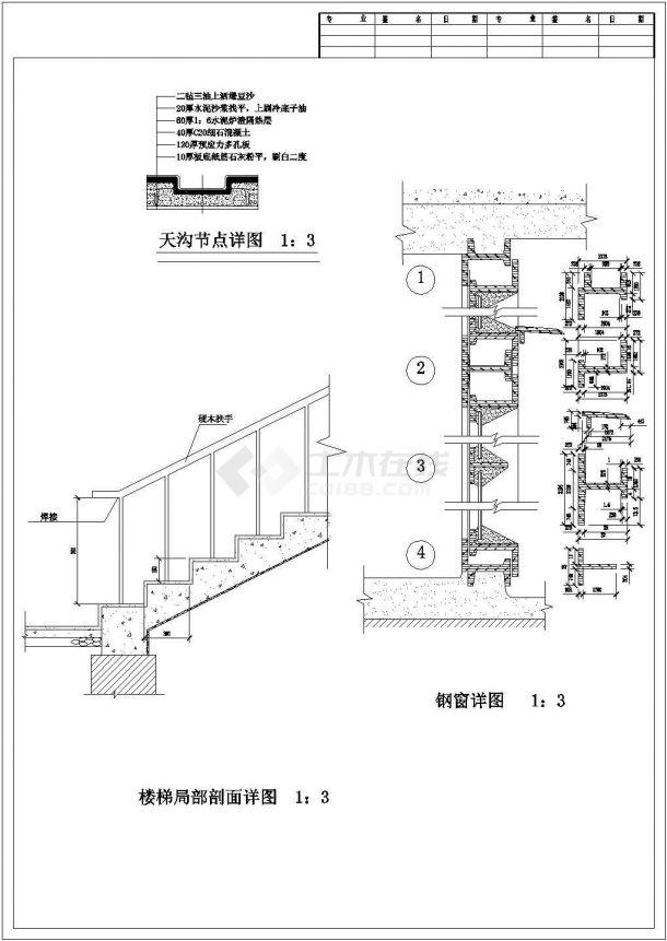 某公司优秀北方高层宾馆建筑CAD全套设计图-图二