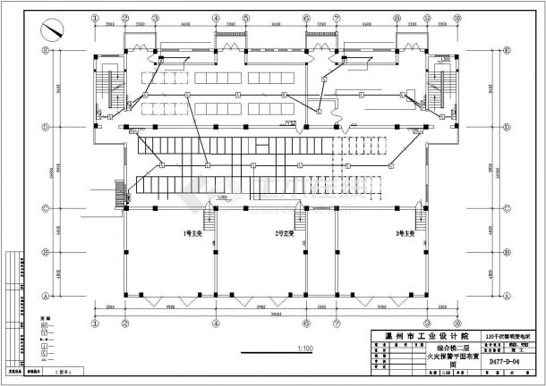 泉州市某大型居住区3层变电所全套弱电系统设计CAD图纸-图二