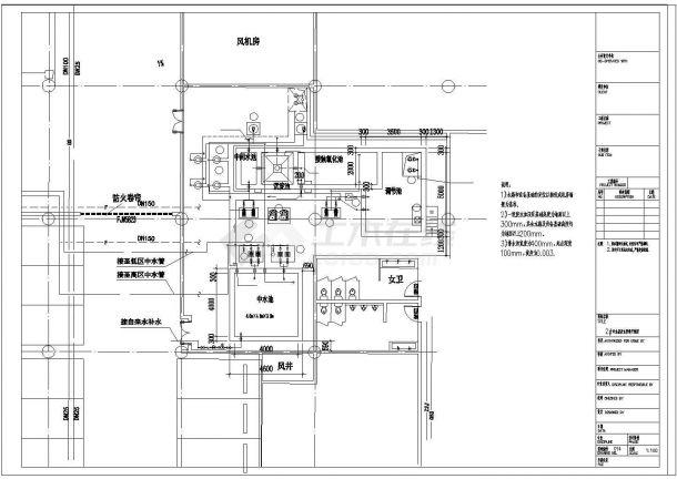 某中水处理站建筑给排水设计施工方案CAD图纸-图二