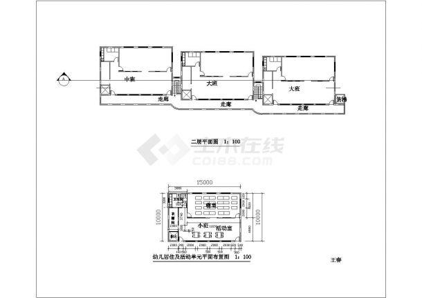 南昌市某高校附属幼儿园2层框架结构教学楼平立面设计CAD图纸-图一