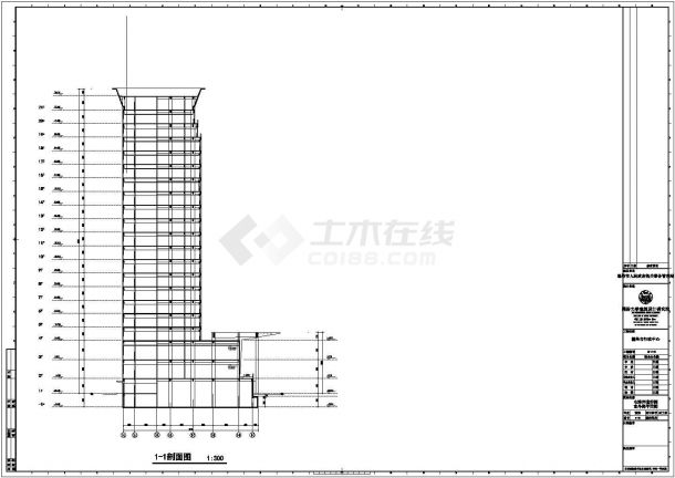 杭州某综合楼办公楼全套建筑施工设计cad图纸-图一