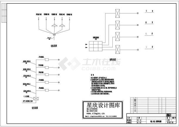 山东某煤焦化公司办公楼电气设计CAD图纸-图一