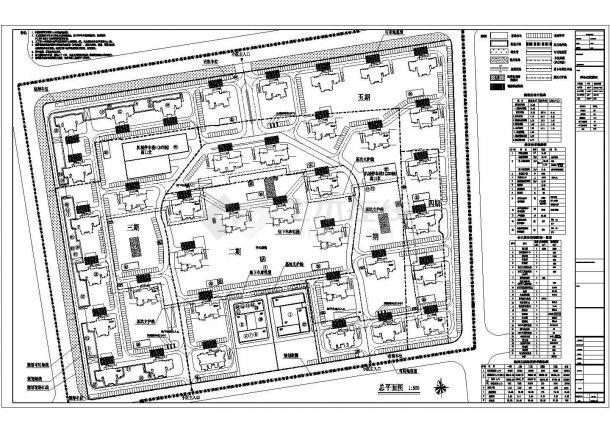 超高层住宅小区给排水施工图(30层)-图一