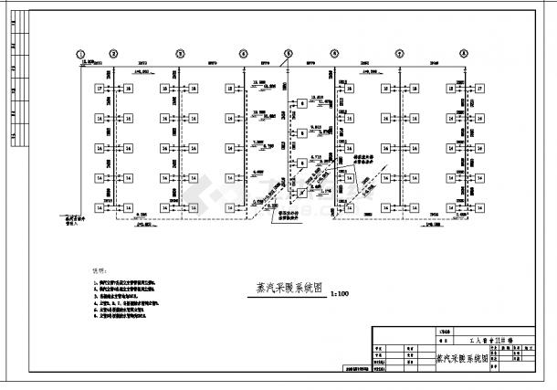 某地某宿舍楼低压蒸汽采暖设计CAD施工图纸-图二