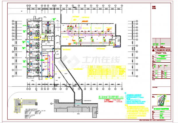 某地多层教工宿舍空调通风系统设计CAD施工图纸-图二