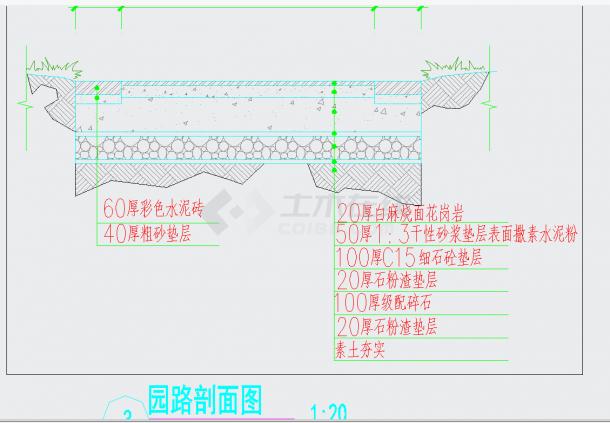 某地旱喷园路及花池节点大样图设计CAD施工图纸-图二