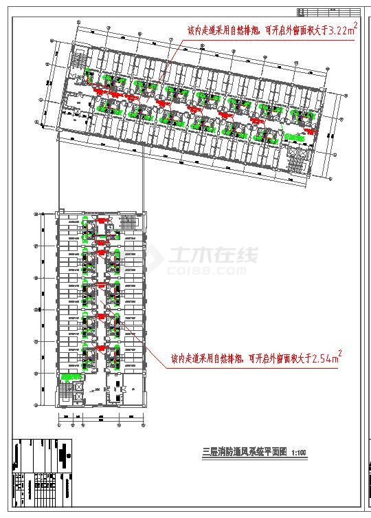 某地产业园职工宿舍消防通风设计CAD图纸-图一