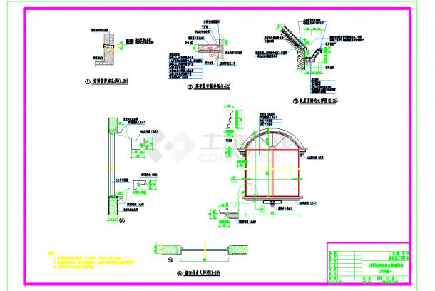 湖南灌溉泵站站房工程施工图控制室CAD图纸-图一