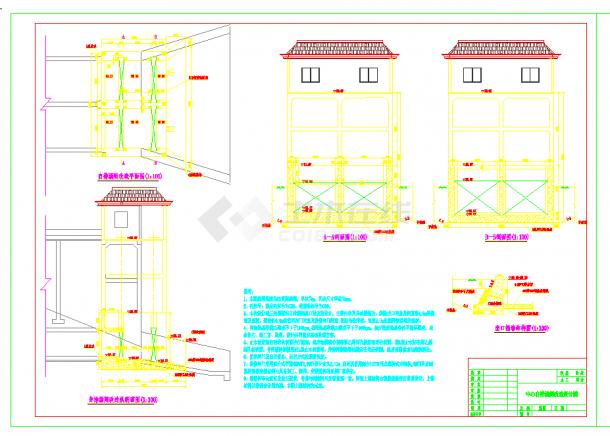 湖南泵站自排涵闸改造工程施工图CAD图纸-图一