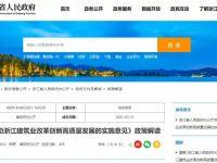 BIM和智慧工地普及率100%!浙江公布2025年建筑业改革创新高质量发展目标