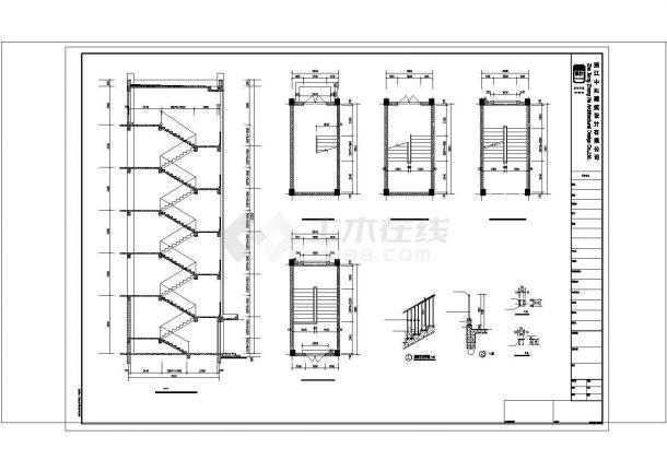 一个甲级院做的职工宿舍中标方案-图一