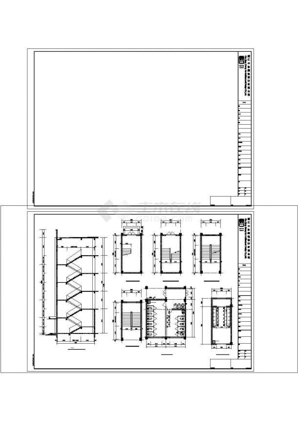 一个甲级院做的职工宿舍中标方案-图二