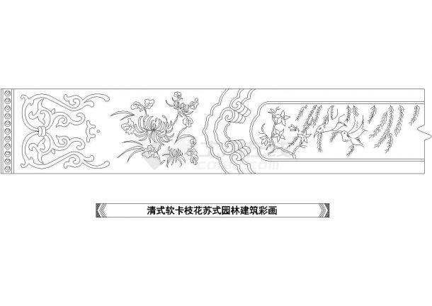 经典中式古典艺术(清式苏式园林建筑彩画)设计CAD图纸-图二
