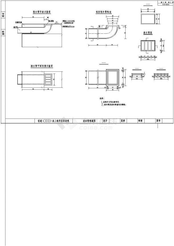 某道路工程拱桥设计cad全套施工图-图二