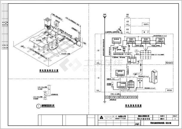 某单位五层办公楼弱电设计施工方案CAD图纸-图二