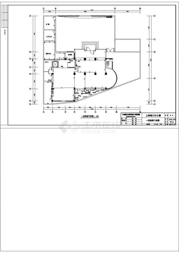 某五层办公楼电气设计施工方案CAD图纸-图一