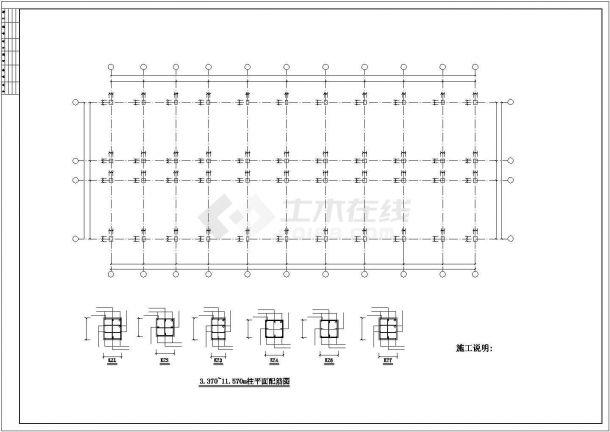 某五层框架结构教学楼建筑设计施工方案CAD图纸-图一