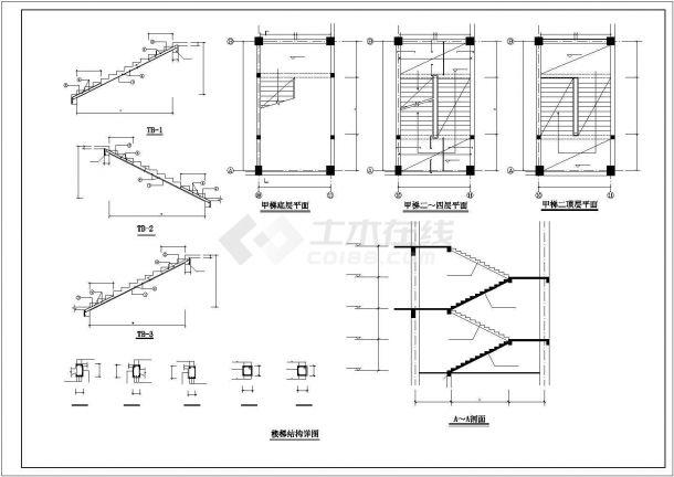 某五层框架结构教学楼建筑设计施工方案CAD图纸-图二