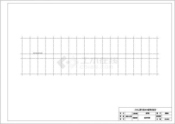 某五层框架结构教学楼设计施工方案CAD图纸-图一