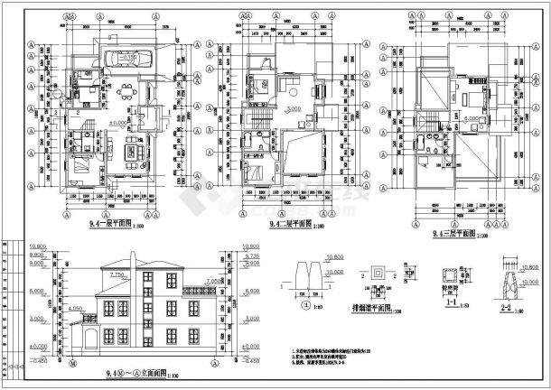 泉州市建北路某别墅区3层砖混结构别墅楼建筑设计CAD图纸(4套方案)-图二