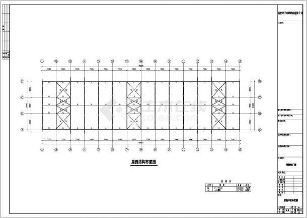 钢结构设计_某跨度24米厂房钢结构工程CAD图-图二