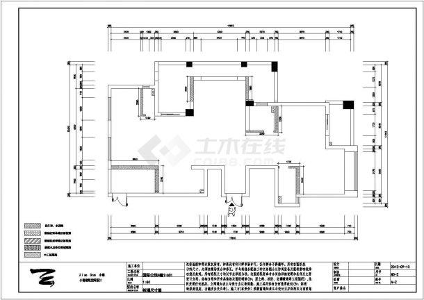 国际公馆室内装修设计cad图纸-图一