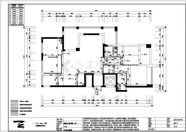 国际公馆室内装修设计cad图纸-图二