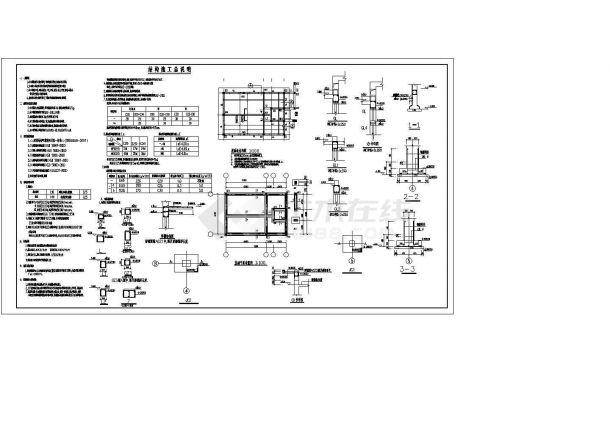 6.6米X10米单层砌体结构施工图-图一