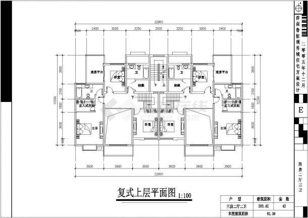 多套住宅户型建筑方案设计图-图二