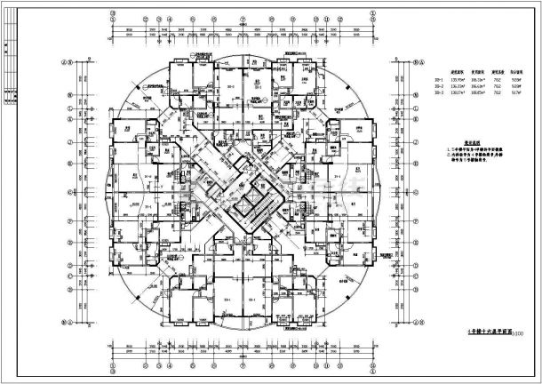 【四川】某高档小区高层住宅其他家长施工设计cad图纸-图一