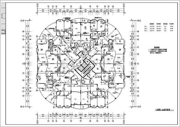 【四川】某高档小区高层住宅其他家长施工设计cad图纸-图二