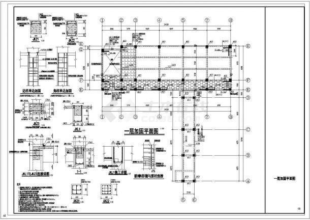 [上海]五层框架结构教学楼结构改造加固建筑设计施工图?-图二