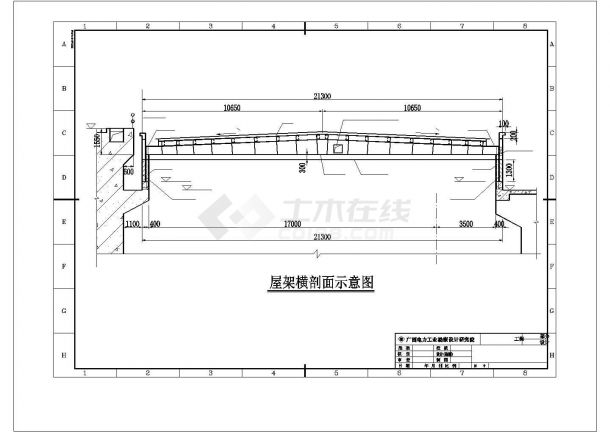某地区水利发电厂钢结构工程设计施工CAD图纸-图一