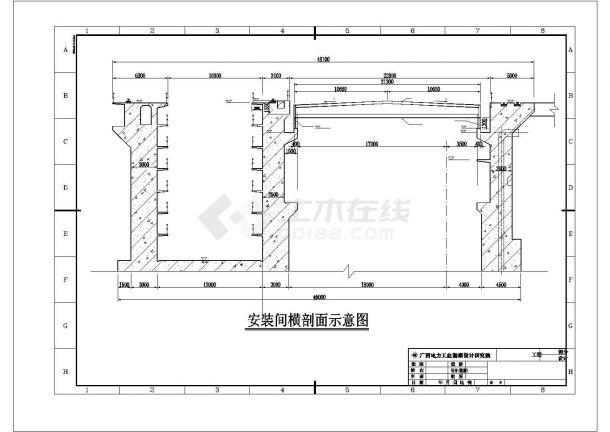 某地区水利发电厂钢结构工程设计施工CAD图纸-图二