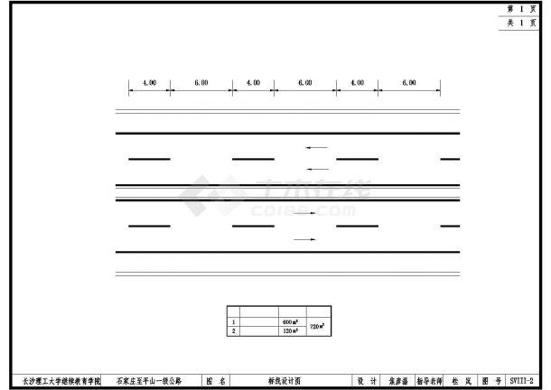 土木工程毕业设计_土木工程毕业设计_  路基宽24.5m公路—I级说明及CAD图(总体设计、路线、路基、路面及排水、桥梁、涵洞、交通工程及沿线设施、环境保护)cad图纸-图一