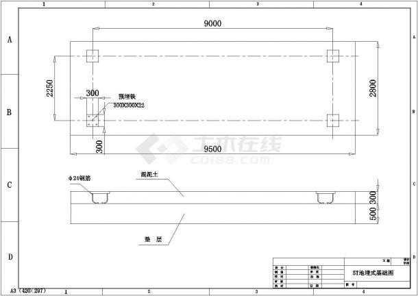 污水处理_0.5T一体化生活污水处理设备CAD图纸-图一