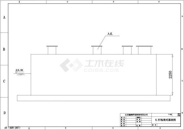 污水处理_0.5T一体化生活污水处理设备CAD图纸-图二