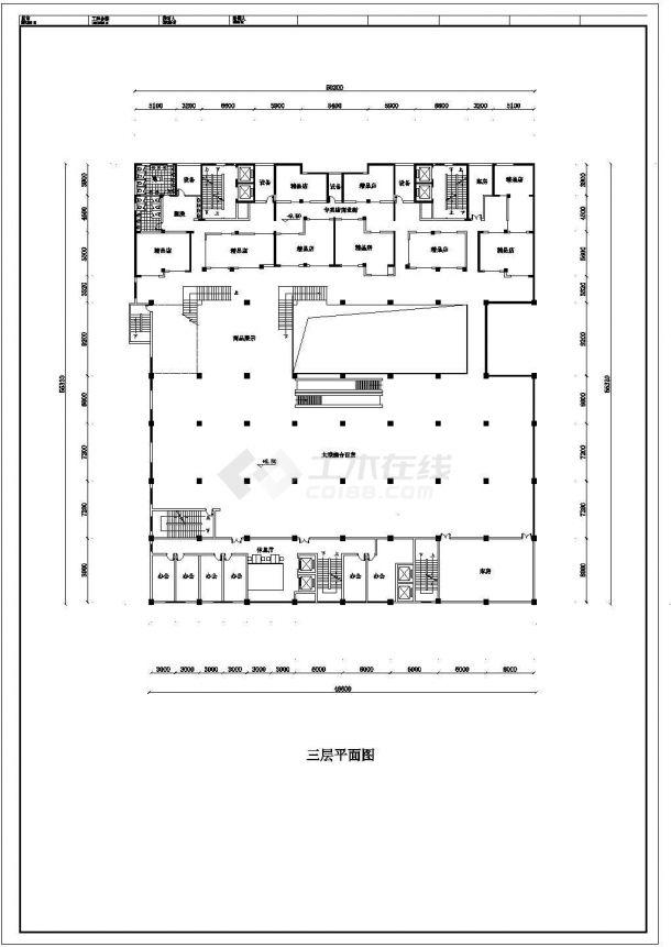 某大型多层框混结构商场设计cad平面方案图-图二
