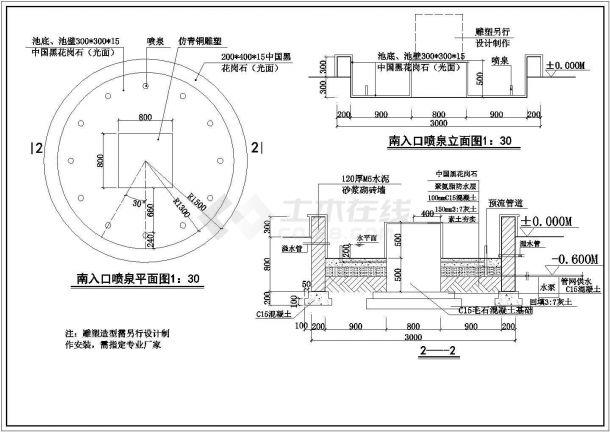 某中式仿古川西民居建筑详细设计施工方案CAD图纸-图一