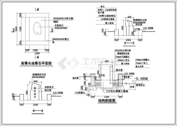 某中式仿古川西民居建筑详细设计施工方案CAD图纸-图二