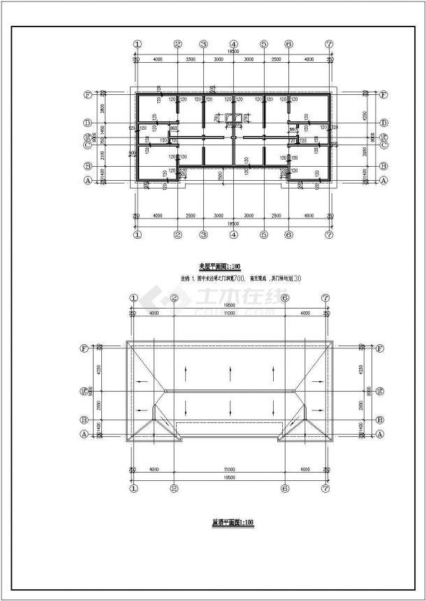 某中式古典办公别墅建筑详细设计施工方案CAD图纸-图二
