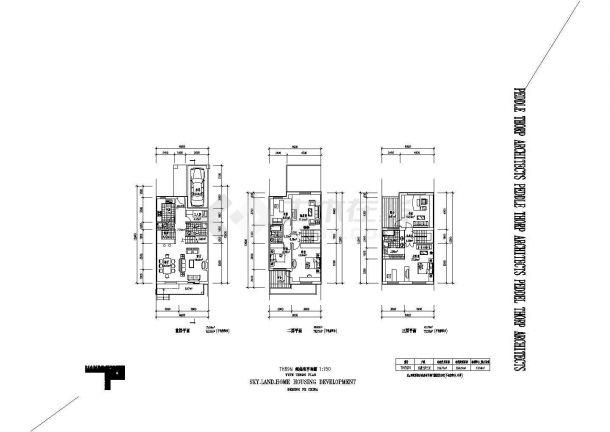 某中式小型联排别墅建筑详细设计施工方案CAD图纸-图二