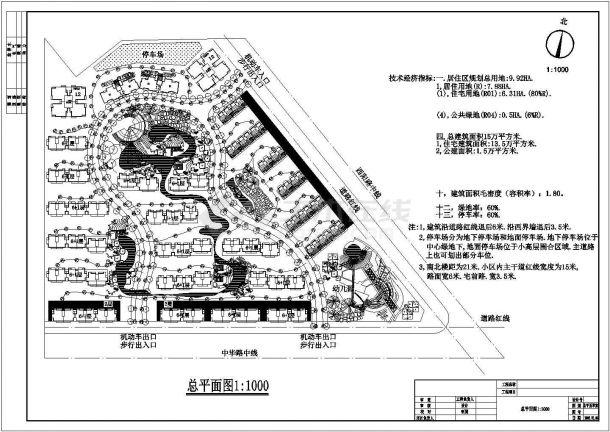 大型居住区规划施工图-图一