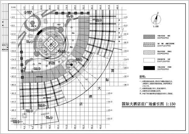 某园林景观广场规划设计cad全套环境施工图-图二