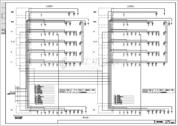 18层商住楼消电图CAD图纸-图一
