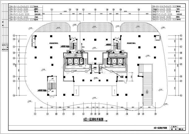 18层商住楼消电图CAD图纸-图二
